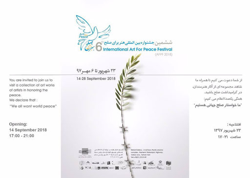 « Art for peace » Exposition à Téhéran Ouverture le 14 septembre 2018