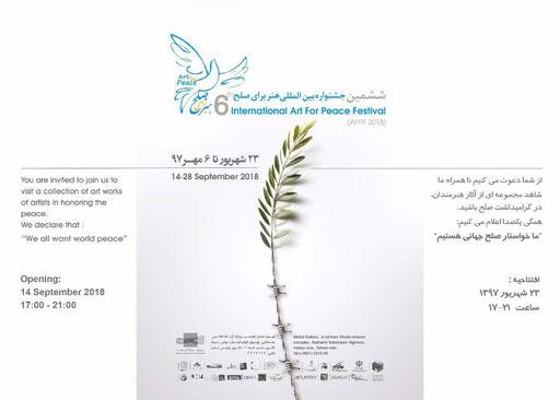2018 - « Art for peace », Teheran, Iran, Roman Gorski