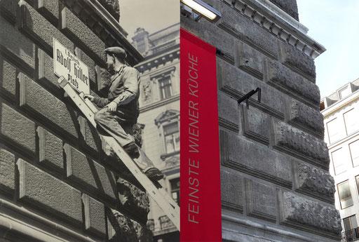 """NS-Umbenennung von Plätzen und Straßen: Tafel """"Adolf Hitler Platz"""" am Wiener Rathaus, Ecke Rathausplatz/Felderstraße. Foto 1938 ©: ÖNB Bildarchiv und Grafiksammlung. Foto 2018 ©: Memory Gaps"""