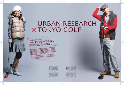 東京ゴルフ『URBAN RESEARCH × TOKYO GOLF』