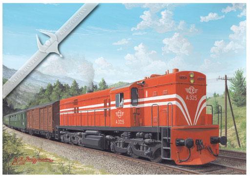 Diesellok OCE A 325 mit Personenzug bei Kiurka in den 70ern