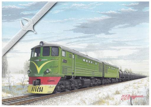 Diesellok SZD TE 3 mit Kesselwagenzug bei Chudowo, 60er Jahre