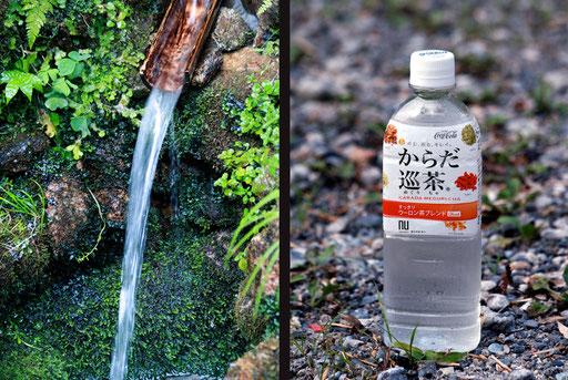 滝谷楠水 地元の方数人がポリタンクに汲んでいた    ボトルに詰めると冷たいのですぐに水滴がつく
