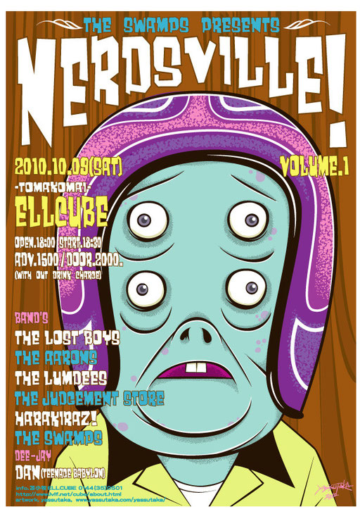 NERDSVILLE Vol.1 Drawnig by YASSUTAKA