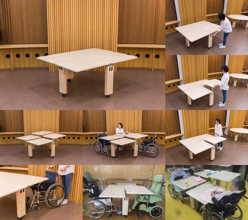 障害者 障がい者 昇降テーブル