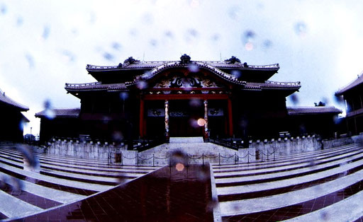Shuri Castle, Okinawa, in the early morning rain.