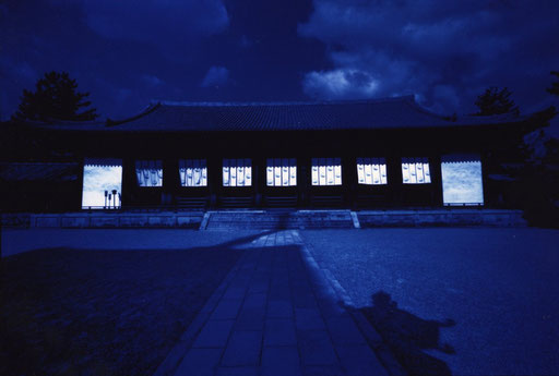 The Daikodo lecture hall of the Horyuji; it is one of the oldest extant wooden buildings in the world.  Nara, Japan.