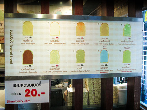 mont toast bangkok