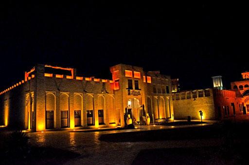 Restaurant Bastakiya Nights
