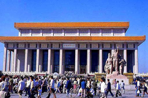 Platz des himmlischen Friedens (Peking)