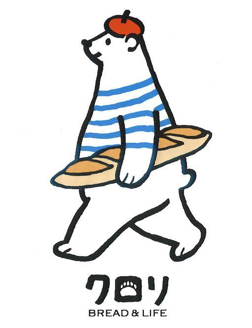 ベーカリーショップ クロリ・BREAD&LIFE 店舗併用住宅 松本市 新築工事 長野県松本市の建築家 建築設計事務所 シンボル