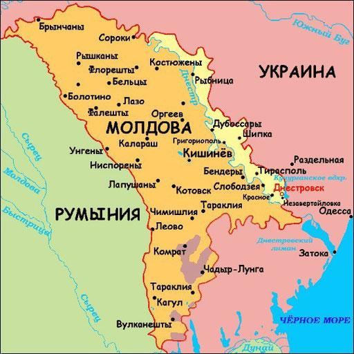 Трансфер : Молдова