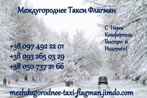 "<a title=междугороднее такси по Украине""WhatsApp"" href=""whatsapp://send?phone=+380507372166"">WhatsApp</a>"