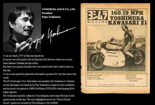 Yvon duhamel dépasse les 160 MPH sur Z1 YOSHIMURA en 1973