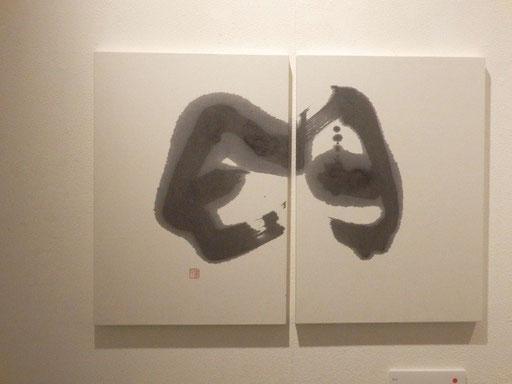 """「貝は」枕草子より 甲骨文字 (420×600 mm)  EXPO""""文学と書"""" 2013,12 Tokyo"""
