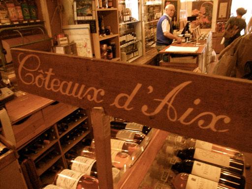 Wine store Aix-en-Provence