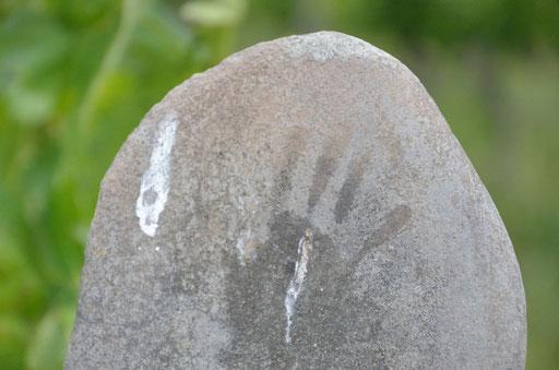 Handprint on Stone - Symbol of Seresin Biodynamic Vineyard Marlborough