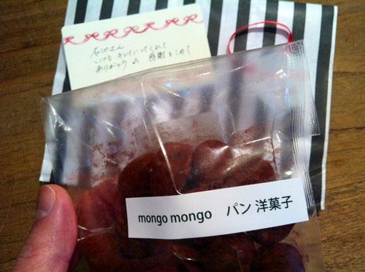 お客様にチョコを貰った。 生チョコの中にナッツが入ってて激ウマでした! 中村さんいつもありがとうございます。
