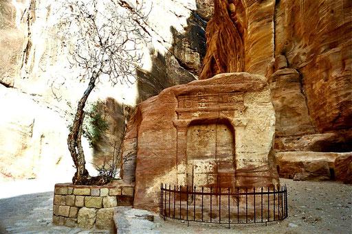 individuelle Grabstätte