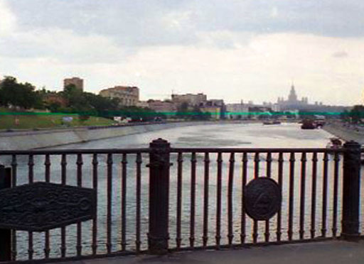 in der Ferne ist der Kreml zu sehen