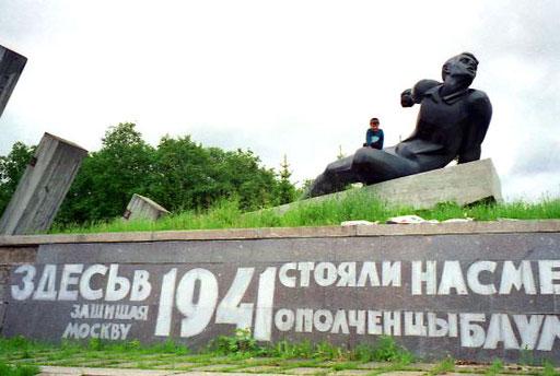 ein Datum das die Sowjet-Geschichte bestimmte