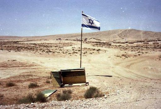 von hier aus führte die Piste zum Haus von Ben Gurion