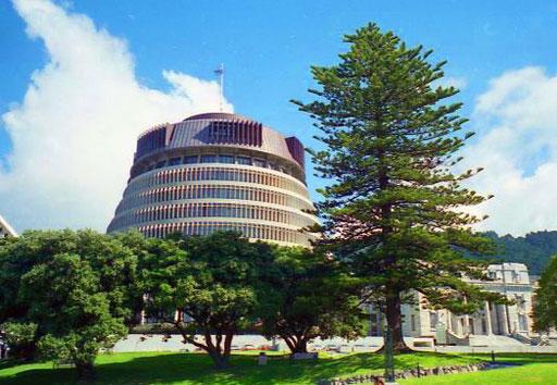das moderne Wahrzeichen von Wellington