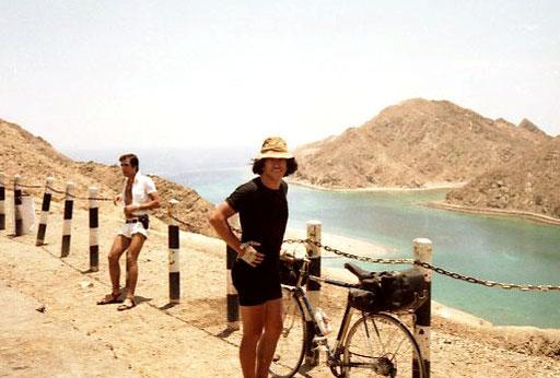 die historische Insel Gezira el Farone auch Insel der Pharaone genannt