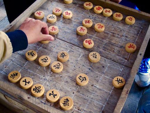 """das Brettspiel: """"chinesisch Schach"""" ein Volksport in Vietnam"""