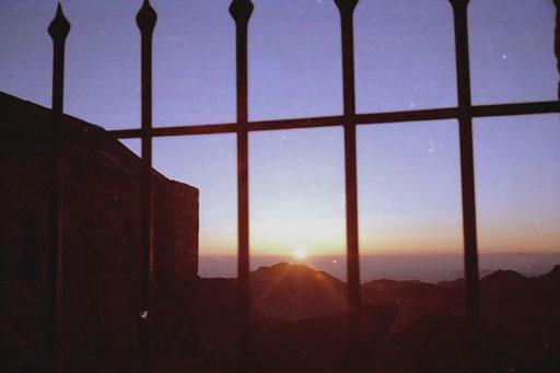 durch das Gitter der heiligen Dreifaltigkeits-Kapelle