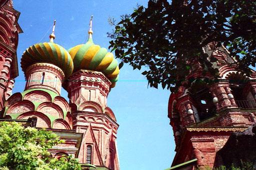 die vollkommene Basilus-Kathedrale