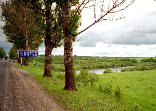 immer wieder kreuzte ich den Dnepr