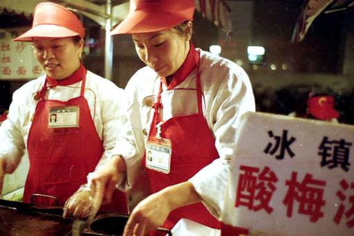 """ein altes chinesisches Sprichwort sagt: """"Die Menschen sehen das Essen als Himmel an"""""""