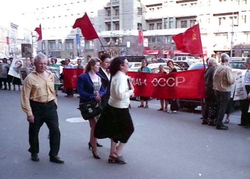 politische Demonstration vor der Duma