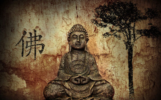 Etre Zen