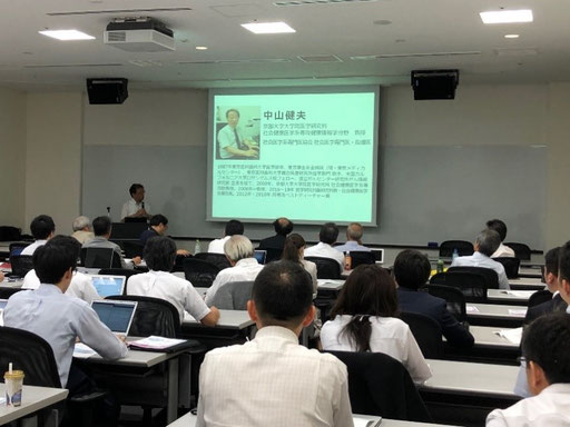 京大の中山健夫教授による講演