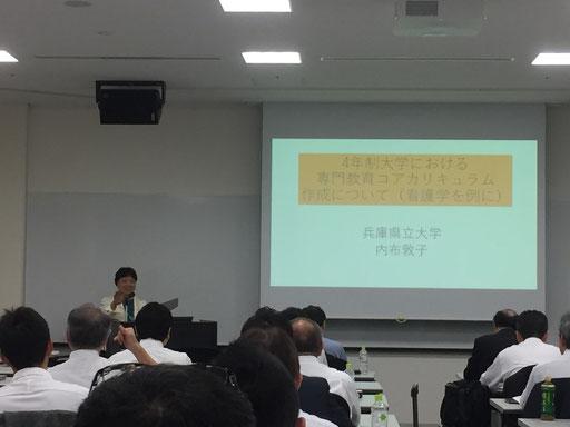 兵庫県立大学副学長の内布敦子教授による講演