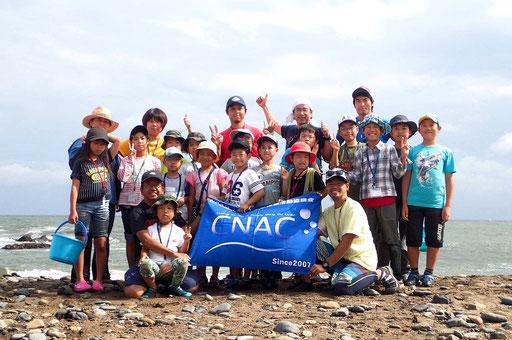 「夏!海キャンプ」を那須高原自然学校と共同開催しています。