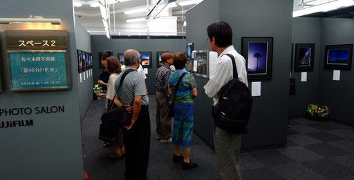 写真展大阪富士フィルムフォトサロン