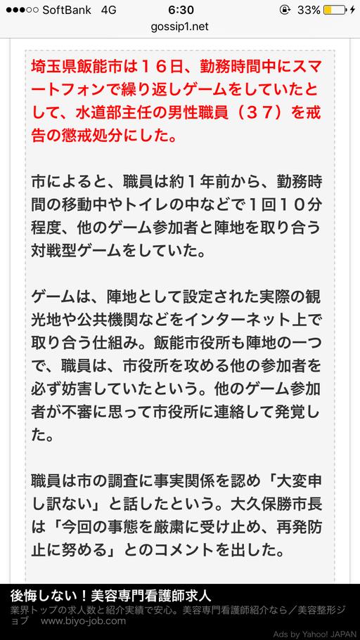 [こすぷれ戦国★草加城(萌)]へっくしょん