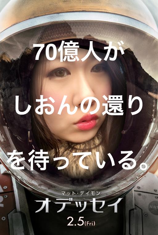 埼玉 コスプレ