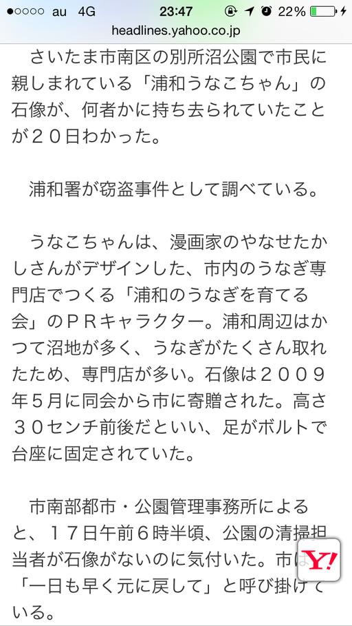 [こすぷれ戦国★草加城(萌)]誘拐…。