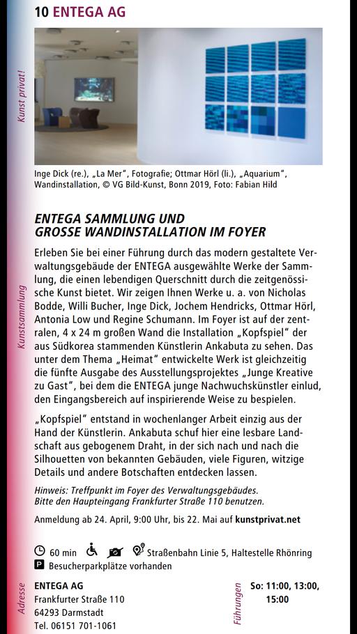 Kunst privat!  2019, Entega ag, Darmstadt