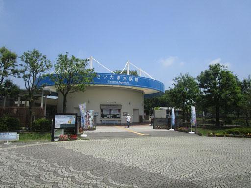 さいたま水族館入口の写真