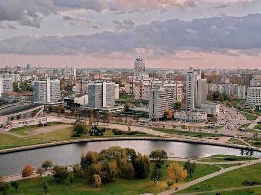 Трансфер : Минск
