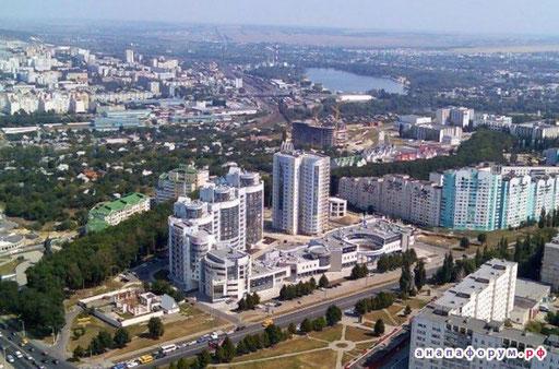 Трансфер : Белгород