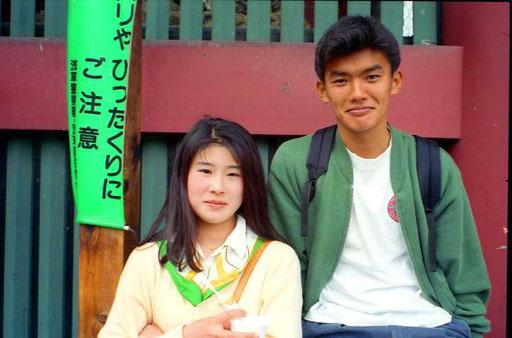 ein junges, sympathisches Paar