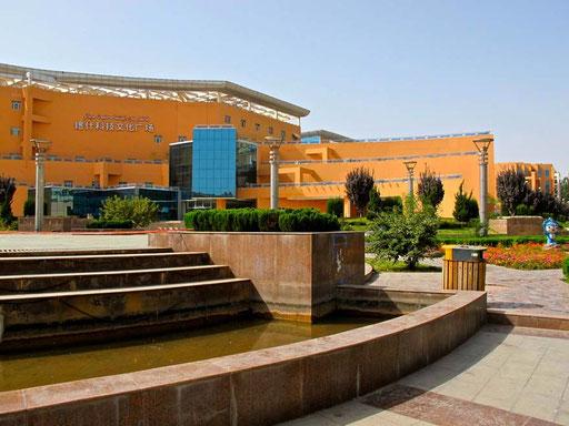 das neue Kultur-Zentrum am Rande des Stadtparks