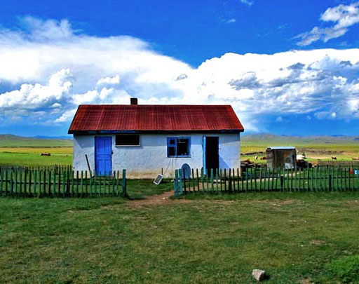 die Station des National-Parks - Orkhon-Valley