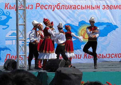 musikale Darbietungen aus allen Provinzen waren zu hören